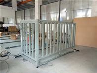 2米×2米带围栏电子猪笼秤