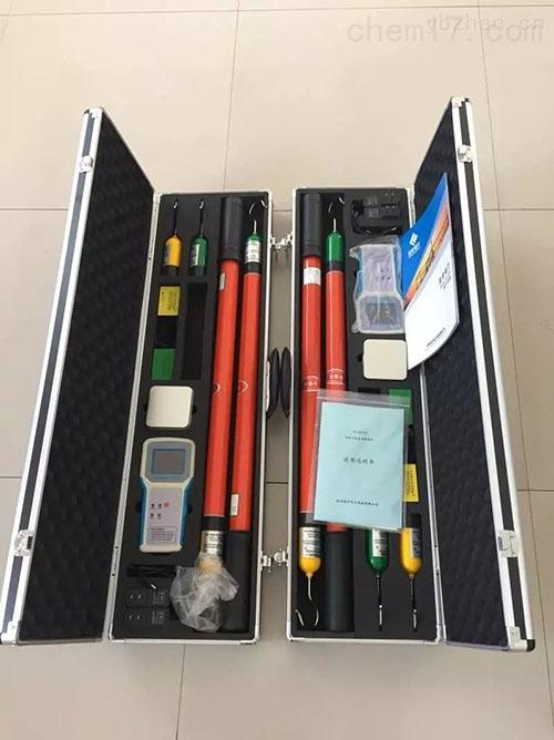 数字语音 WHX-II 300无线高压核相仪