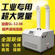 郑州工业加湿机,超声波、湿膜加湿器
