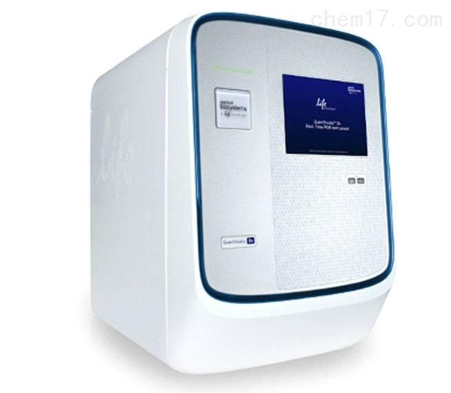 美國ABI QuantStudio Dx 熒光定量PCR