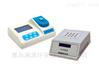 COD总磷浊度三合一水质检测仪