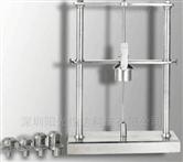Sun-DWCJ成品電纜低溫沖擊試驗裝置