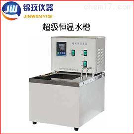 JSC-6000JSC-6000超级恒温水槽 上海锦玟专业生产