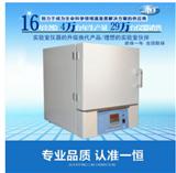 SX2-12-10NP可程式箱式電阻爐/馬弗爐/高溫爐/淬火爐