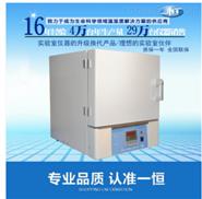可程式箱式电阻炉/马弗炉/高温炉/淬火炉
