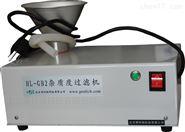 HL-GB2杂质度过滤机