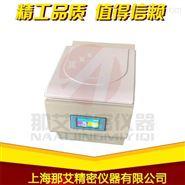 多樣品冷凍研磨儀廠家價格
