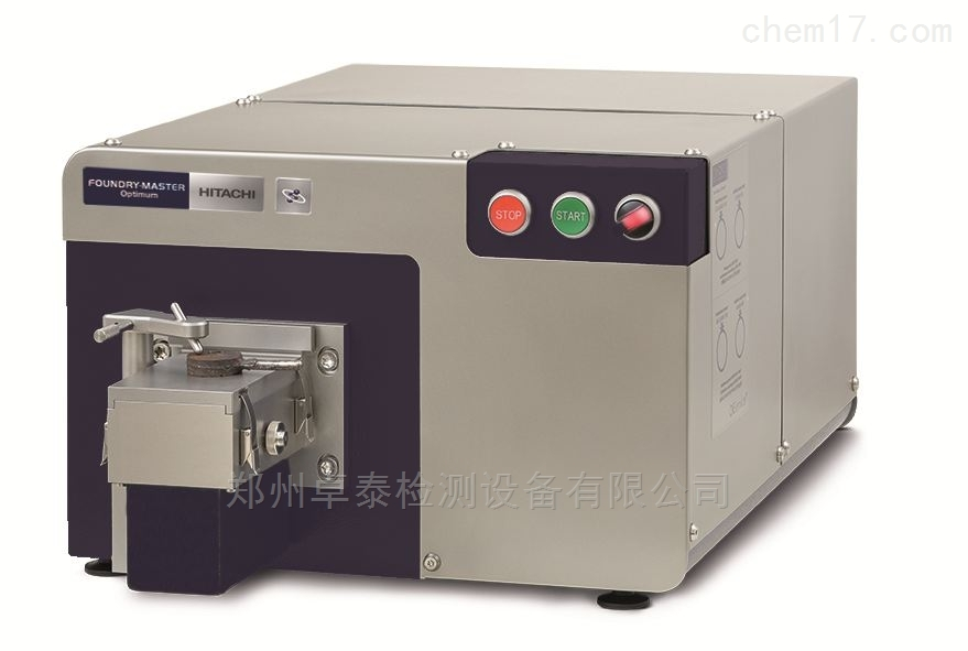 FOUNDRY-MASTER Smart河南郑州洛阳日立台式直读光谱仪