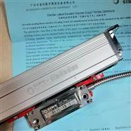 KA600-1200MM光栅尺