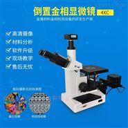 金相倒置显微镜