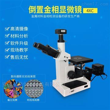 4XC金相倒置顯微鏡