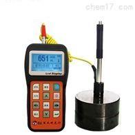 NDT230便攜式裏氏硬度計