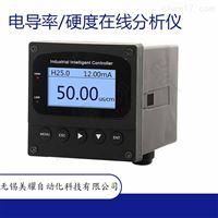 MY-DO工业在线电导仪