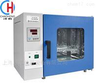 GP-240A恒温培养干燥箱