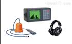 JT-5000智能数字式漏水检测仪