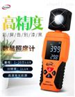 SW-6013光照度速为照度计测光仪亮度测试仪