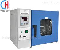 热空气干热消毒箱(干燥箱)