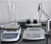 Sun-FHL電動汽車充電電纜氟含量測定儀