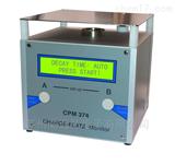 CPM374德国科纳沃茨特 CPM374 离子风扇平板测试仪