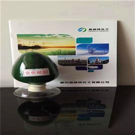变色离子交换树脂供应商指示剂树脂