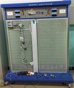 通用維修電工技能實訓考核裝置