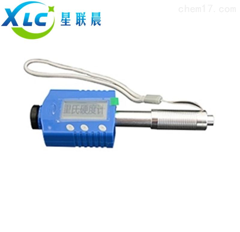 便携式里氏硬度计XCLX-1生产厂家