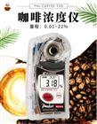 日本爱宕PAL-6咖啡浓度TDS浓度计数显糖度甜度检测