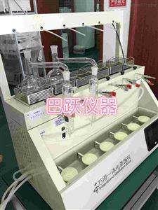 新晃侗族氟化物水蒸气蒸馏装置价格
