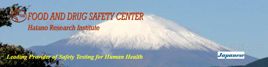 Hatano Research Institute (HRI)代理