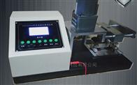 CSI-23汽车电线耐刮磨试验机