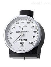 ASKER-D 針形硬度計