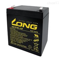 WP5-12LONG广隆蓄电池WP5-12原装正品