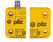 德国皮尔兹PILZ磁性安全开关传感器