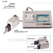 三丰表面粗糙度测量仪 SJ-410系列