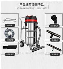 GS-3078上海工業吸塵機
