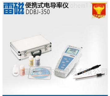 便携式电导率仪 测量仪 数显
