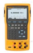 美國福祿克Fluke過程信號校驗儀
