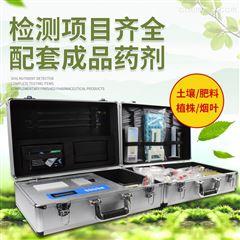 FK-CT03高精度测土施肥仪器