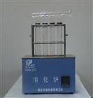 KDN-08C凯氏定氮仪8孔消化炉