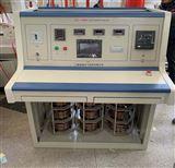 全自动三相大电流温升试验装置