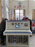程序控制三相电流温升试验装置