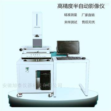 XT半自动高清影像测量仪