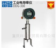 工业電導率儀/24V供电/水质检测仪器