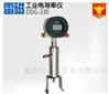 工业电导率仪/24V供电/水质检测仪器