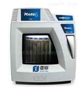二手高压微波消解仪CEM  Mars6