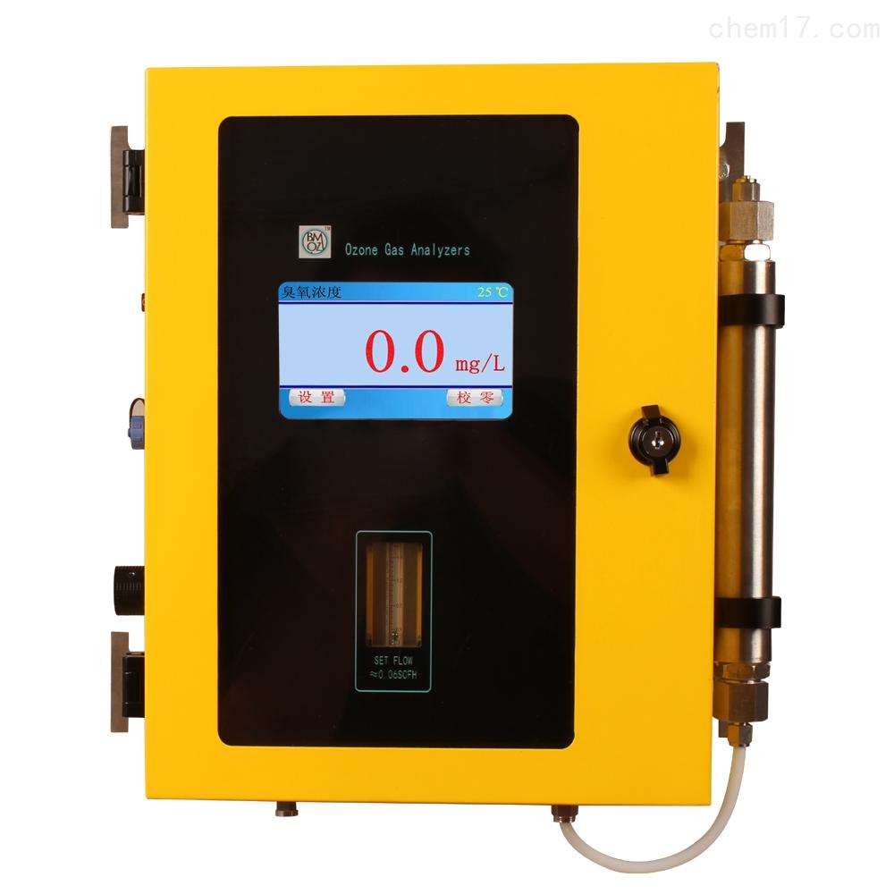 紫外法臭氧检测仪