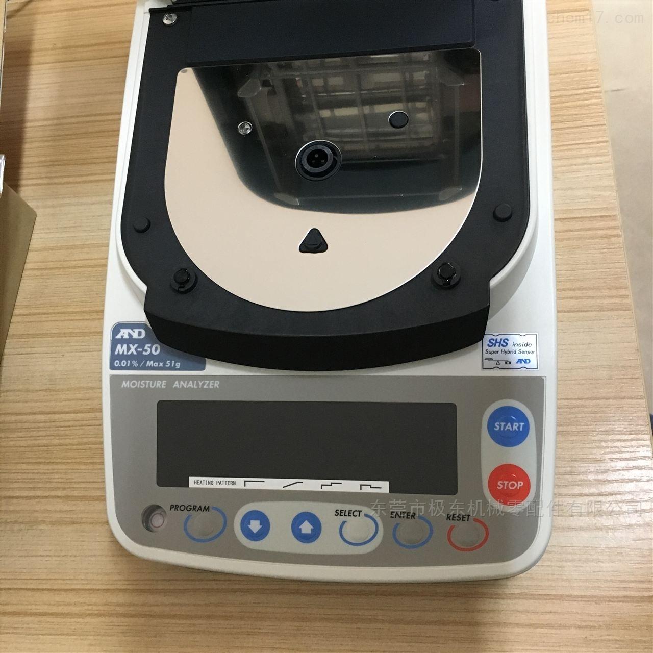 日本AND加热干燥式水分计MX-50