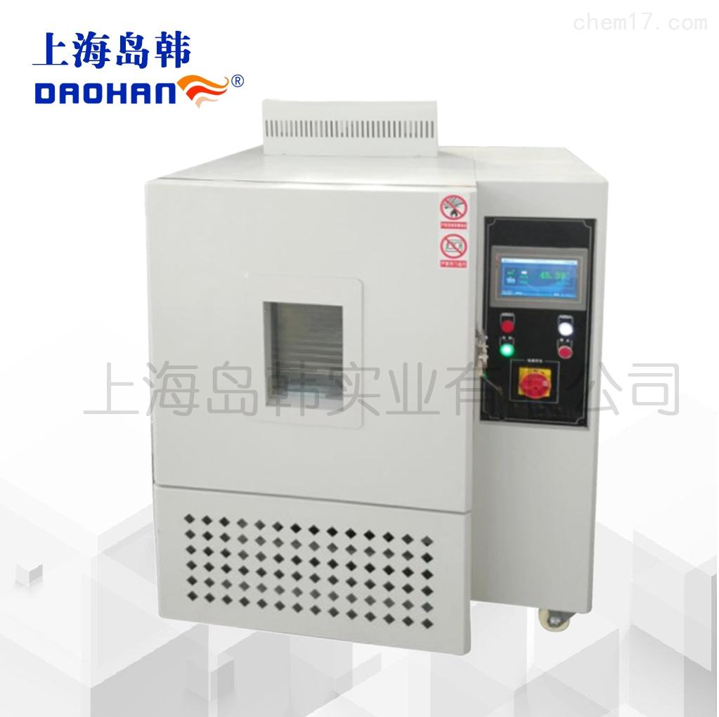 恒定湿热试验箱HS010A 湿热试验箱 100L恒温恒湿测试箱