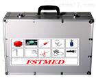 上海FST内科型急救箱