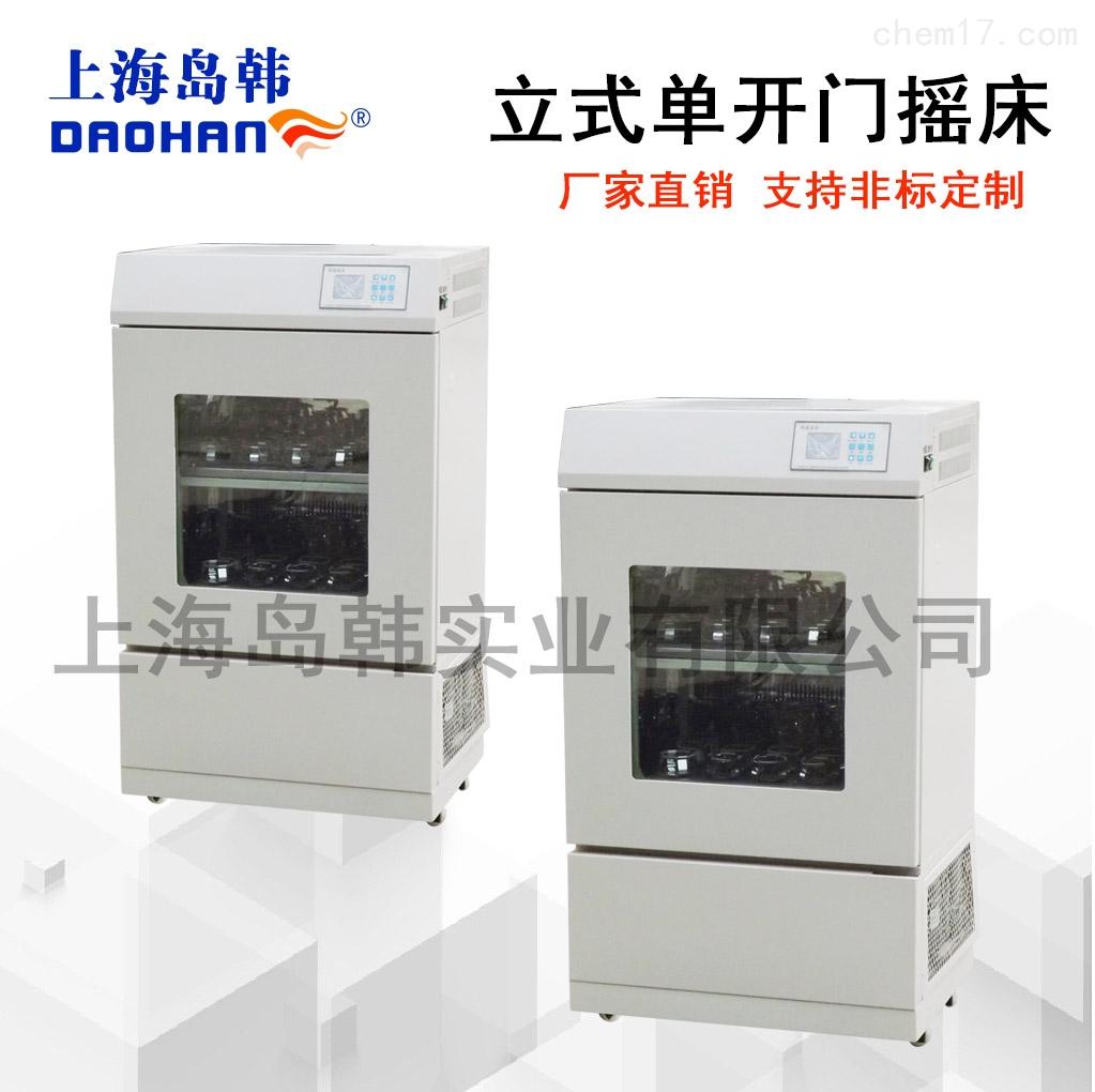 双层恒温振荡培养箱 DH-1102振荡恒温